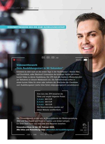ZFA Videowettbewerb